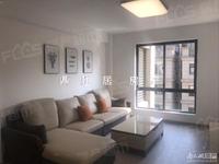 出售太阳城,跃层5-6楼双阳台,满两年,精装修