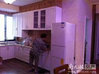出租星汇半岛3室2厅2卫130平米3000元/月住宅