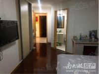 城西新城真实房源发布:星汇半岛130.3平方3室2厅2卫出售 满五年 无个税