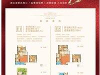 南太湖新区港达太湖天地珍稀叠墅157平赠送地下室5.35米调高及花园