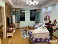 城西新城真实房源发布:星汇半岛一期122平三房 高档装修 满两年