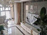 城西新城真实房源发布:巴黎春天139.6平大三房豪华装修 未满两年 房东包营业税