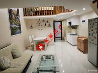 翰林世家精装两室 LOFT结构 品质小区 拎包入住