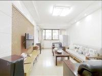 出售凤凰二村3室1厅1卫59.6平米85万住宅