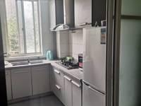 出租美欣家园3室2厅1卫91平米2600元/月住宅