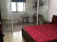 清河嘉园酒店式单间带独立卫生间、带烧饭有钥匙