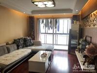 出售馨水园2室2厅1卫93.28平米125万住宅