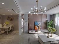 出售:碧波苑着地3楼,全新精装,品牌家具,看房方便