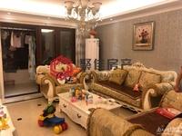 西西那堤3楼阳光好123平三室2厅2卫精装修135万拎包入住看房方便。满2年