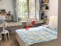 泰和家园,自住精装修,两室一大厅明厨卫
