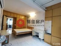潜庄公寓42方一室一厅良装 满两年