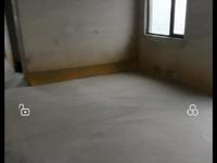 长岛府 三室二厅 119平 毛坯 230万