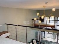 翰林世家精装修loft公寓二室家电齐全拎包入住