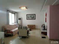 1945紫云花园3楼 118平 3室2厅1卫 3开间朝南 中档装修 168万