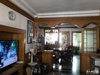 马军巷小区 3室1厅1卫 良装 满2年 独立自行车库