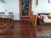 潜庄公寓3室2厅1卫1阳精装111方162.8万
