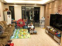 星汇半岛一期5楼129平三室2厅2卫居家精装146万家具家电齐全拎包入住满五唯一