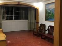 富田家园 二室二厅 80平 精装 空,热,彩,冰,洗,床,家具 1800元
