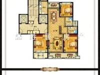 出售天河理想城2期,3室2厅2卫,全新毛坯,好地段