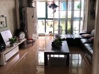 出售米兰花园,3室2厅2卫,精装修,楼王位置,双学区