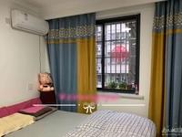 华丰二期,两室一厅 17年精装修 户型正,采光好 满2年 家电齐全 拎包入住