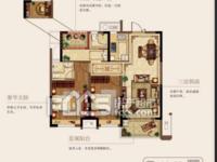 佳源都市 125平4室2厅2卫 全新毛坯 东边套 房东换房急售 看房方便
