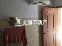 0219出售墙壕里1室1厅老实装修挂学区好房子