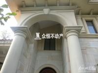 0155出售枫雅居独栋别墅,稀有房源