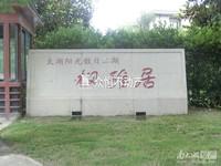 0113出售阳光假日2期枫雅居联排,太湖边的别墅