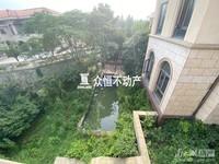 太湖边独立别墅,私家花园,独门独户独院,水系环绕,纯独立别墅区