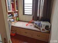 翰林世家精装三室二厅二卫 视野无挡阳光好 室内保养好