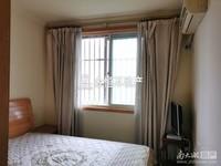 0132出售凤凰一村2室2厅