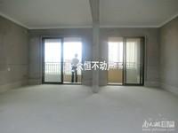 0128出售佳源都市全新毛坯4室2厅