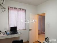 0102出售风雅蘋洲3室2厅中档装修,