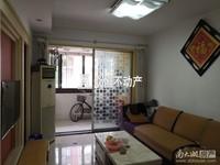 0068出售东湖家园一期3室2厅装修好的