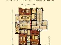出售鸿泊湾,4室2厅2卫,全新毛坯,满两年,楼王位置
