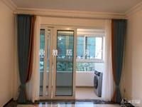 出售碧桂园翡翠湾洋房,3室2厅2卫,前面无遮挡,带储藏室