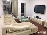 出售汎港润园,3室2厅1卫,中等装修,好地段,满两年