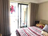 出售星汇半岛二期 领域3室2厅1卫105平米130万住宅