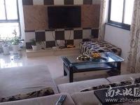 星汇半岛 二室二厅 91平 精装 空,热,彩,冰,洗,床,家具 2500元