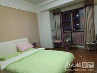 拇指大厦 单身公寓 40平 精装 空,热,彩,冰,洗,床,家具 1600元