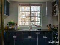 0239出售美欣家园3室2厅精装修