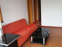 都市家园两室良装,带家具家电