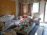 西西那堤四合院,豪华装修,四室一储二厅三明卫,带西花园60平方左右