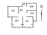 0016出售星汇半岛2期2室2厅精装修