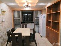 三洋阳光海岸居家精装三室二厅一书户型方正位置佳