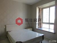 江南华苑37方公寓 满两年