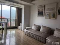 仁皇板块真实房源发布:金色地中海90平2室2厅1卫,房东急售,低于市场价,满两年