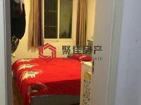 泰和家园50.5方两室一厅居家精装 满两年