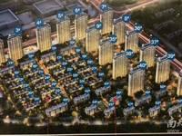 出售吾悦广场-吾悦华府3室2厅2卫113平米110万住宅
